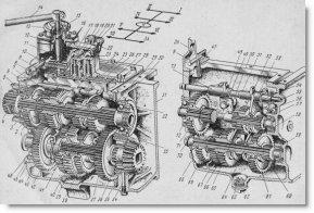 Коробка передач ДТ-75